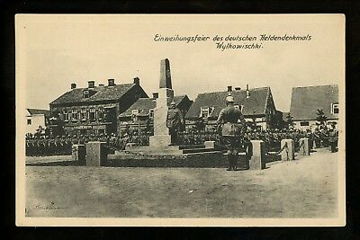 Judaica postcard German Military Occupation Anti Jewish Persecution Lithuania