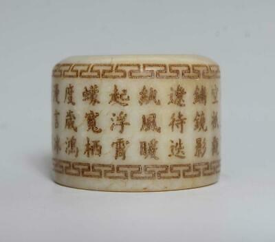 Chinese Carved Natural Nephrite Hetian Jade Banzhi Ring with Qianlong marked