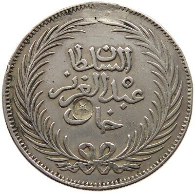 TUNISIA 4 RIYAL / PIASTRES 1293 COUNTERMARKED STAR VERY RARE 11.9G  #t59 245