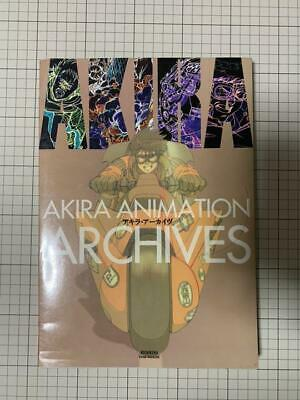AKIRA ANIMATION ARCHIVES Art Book Storyboard Character Design Archive Japan Rare