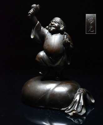 Japanese Antique Mahakala Bronze Statue Daikokuten God of Wealth by Joko