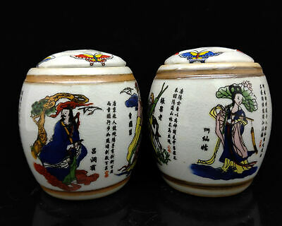 Chinese Handmade Exquisite the Eight Immortals pattern porcelain Pots s-044