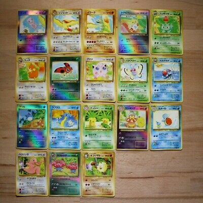 Japanese Southern Islands Holo Foil Rare/Non Holo Promo Original Pokemon Cards