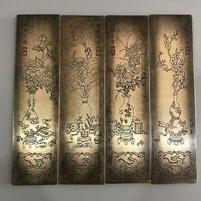 Collect China Bronze Ancient Four Gentlemen Paper Weight (library Supplies) 梅兰竹菊