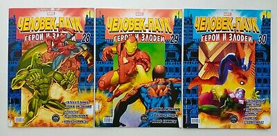 Marvel Spiderman Heroes and Villains Comic Book Lot of 3 in Russian