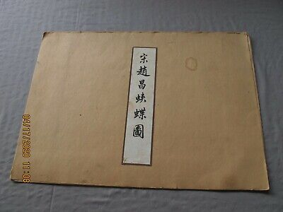 Rare 1953 Japanese Writing Papers Copies 3pc w Sleeve 21 x 15 Paper