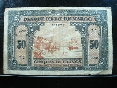 MOROCCO 50 FRANCS 1944 MAROC 17# Currency Bank Money Banknote