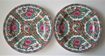 "SET of 2 VINTAGE Y.T. DECORATED IN HONG KONG ROSE MEDALLION PORCELAIN 10"" PLATES"