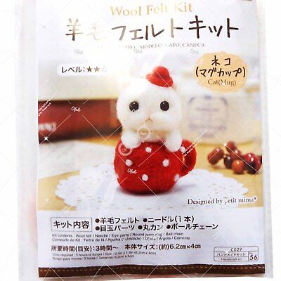 Rabbit Needle Felting Kit little red riding hood Roving Wool DIY Handcraft