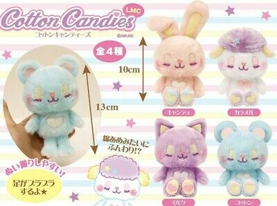 Japan Amuse Cotton Candies Plush Ball Chain Soft Animal Mascot Kawaii Cute Doll