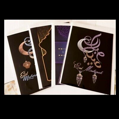Eid Cards Pack of 10