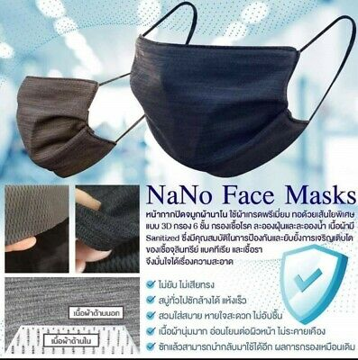 Face Mask NaNo 3D Washable Breatable Quality Fabric Soft Fit All USA seller-1pc