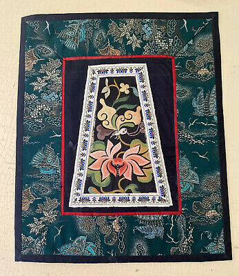 Antique Vintage Qing Dynasty? Asian Chinese Embroidered Silk Panel Textile W COA