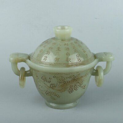 Chinese Exquisite Hand carved Text carving Hetian jade pot