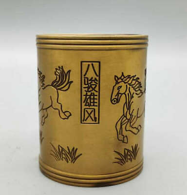 "3.1""Collect China Qing Dynasty Bronze Fengshui Animal Eight Horse Brush Pot 八骏雄风"