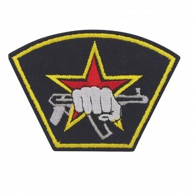 Spetsnaz Russian Military Embroidered Patch
