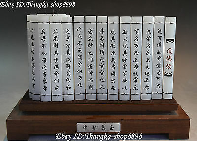 "11"" Natural White Jade Carving Ancient Confucian Classics Tao Te Ching Statue"