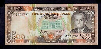 MAURITIUS  500 RUPEES   ( 1988 )  PICK # 40a  VF.
