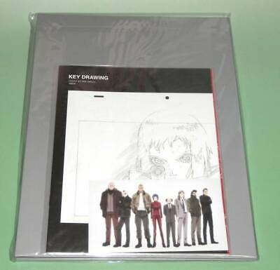 Ghost In The Shell arise Series Common 4-Spell Appreciation Ticket Ace2013