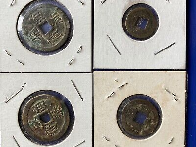 Lot of 4 Old Chinese Coins