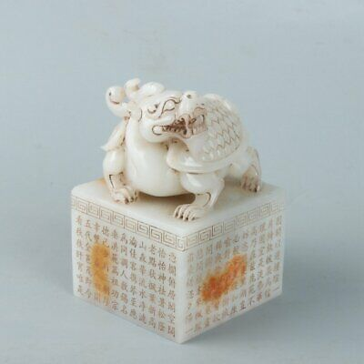 Chinese Exquisite Hand carved Dragon turtle carving Hetian jade seal