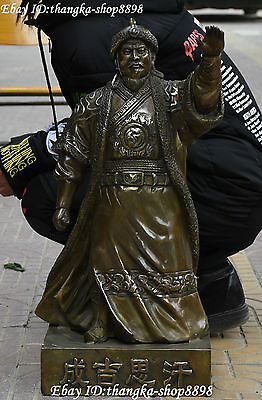 "25"" Chinese Pure Bronze Famous Emperor Temujin Mongol Genghis Khan King Statue"