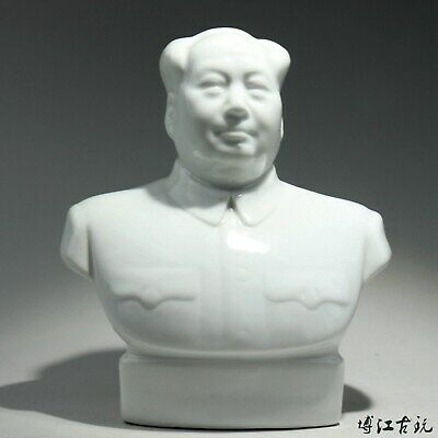 Collectable China Old White Porcelain Glaze Hand-Carved Mao Zedong Decor Statue