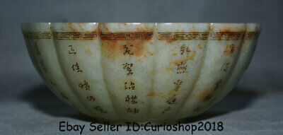 """7"""" Old China Qing Dynasty Natural Hetian Jade Nephrite Carved Words Bowl Bowls"""