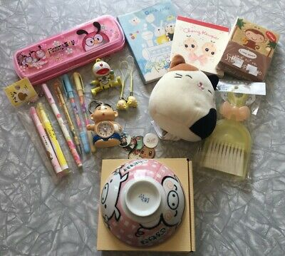 Lot of 22 Japan Themed Junk Drawer Mixed Lot Stationary Miscellaneous Asian