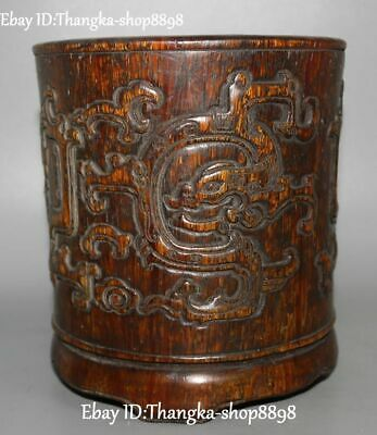 China Marked Ox Horn Oxhorn Carving Dragon Beast Brush Pot Pencil Holder Vase