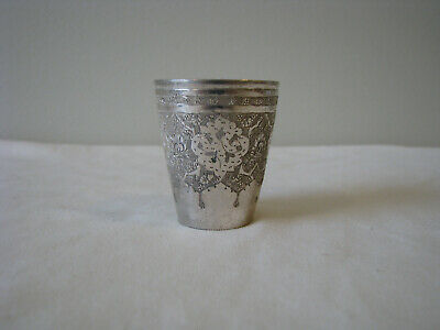Antique Persian Solid Silver Cup