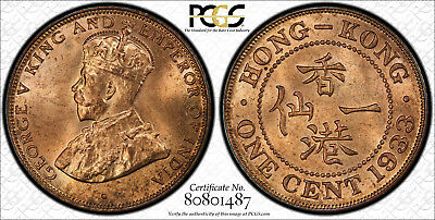 British Hong Kong, 1933 George V Cent. PCGS MS 65 Red! 6,500,000 Mintage.