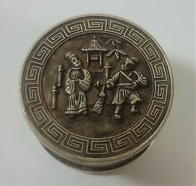 Antique small round silver Chinese ink seal red paste box lid Feng Xiang
