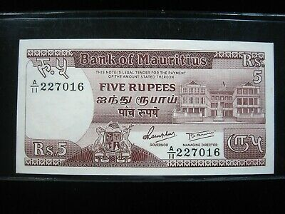MAURITIUS 5 RUPEES 1985 - 1991 SHARP 016# Currency Bank Money Banknote