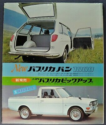 1969 Toyota Publica Brochure 1000cc Pickup Wagon Japanese Text Excellent Orig 69