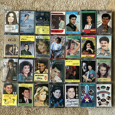 Lot of 28 Cassette Tapes Malaysian World Music