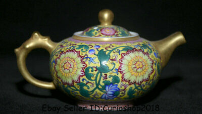 "5.6"" Qianlong Marked China Famile Rose Porcelain Dynasty Flower Handle Teapot"