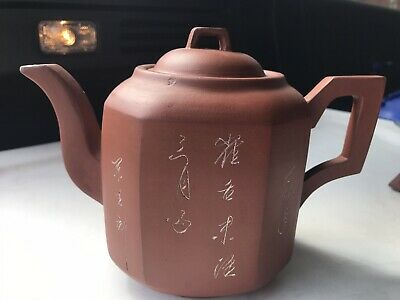 Rnd Antique Terracotta Clay Chinese Teapot Pottery Red ware Redware