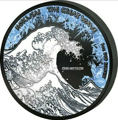 2017 1 Oz Silver $1 Fiji DEEP FROZEN THE GREAT WAVE Coin.