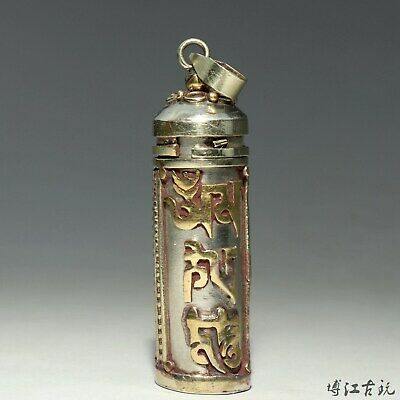 Collectable China Old Miao Silver Hand-Carved Special Character Delicate Pendant