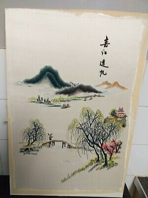 Vintage Chinese embroidery on silk picture