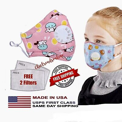 High Quality Kids Face Cover With Free Filters Pink Cow