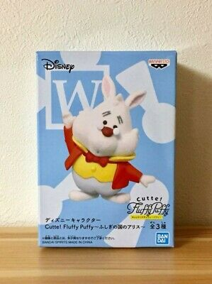 Disney Young Oyster Figure Cutte Fluffy Puffy Alice In Wonderland Prize Japan