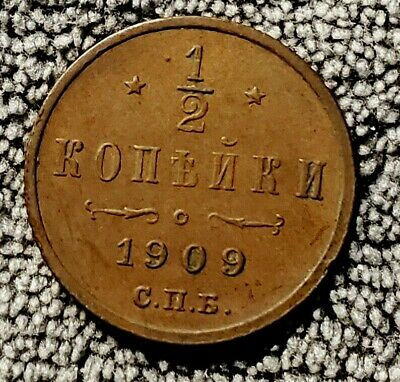 1909 Russia - 1/2 Kopek - Copper