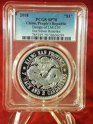 2018 China Kiangnan Dragon Dollar Restrike SP70 PCGS Silver Oz