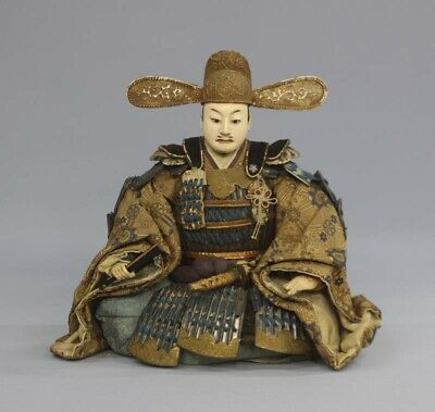 "Antique Japanese Armed Samurai Toyotomi Hideyoshi Doll 11"" Circa 1800 Edo Era"