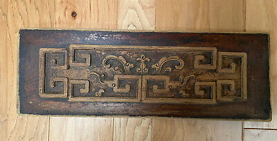 """Antique Signed Asian Chinese Carved Wood Panel Plaque Wall Hanging 19.25"""""""