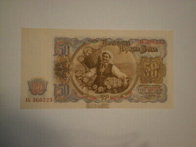 1951 50 Leva Bulgaria Vintage Paper Money Banknote Foreign World Currency UNC