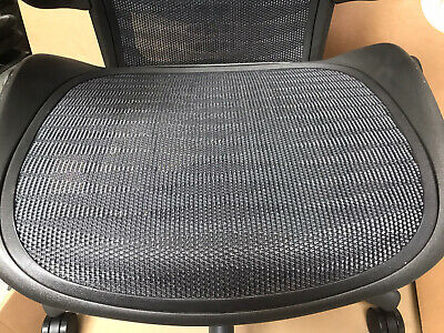 Size B Tuxedo Herman Miller AERON chair with Lumbar Support