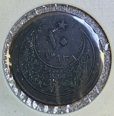 Approximate Date Of 1876 Ottoman Empire Coin